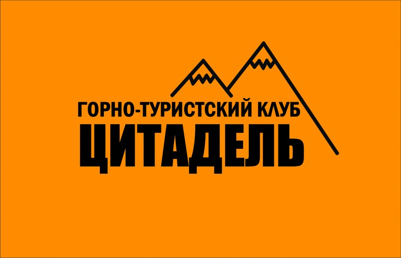 ГТК Цитадель